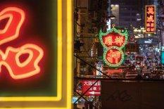 香港最美丽的霓虹招牌街景